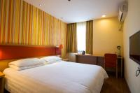 Home Inn Plus Xi'an High Tec District Pico Exhibition Center 1st Jingye Road