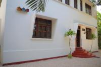 Hiliki House Retro