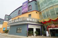 Lavande Hotel Tianheyunzhan Gaodehui Branch