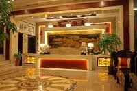 Royal Court Hotel Shanghai