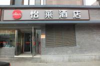 Beijing Fuxing Holiday Hotel