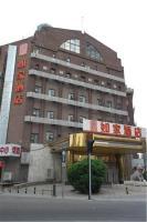 Home Inn Tianjin Railway Station
