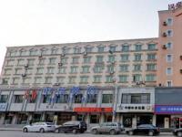 Hanting Express Shenyang Sujiatun Railway Station