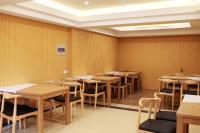 GreenTree Inn JiangSu Nanjing Confucius Temple Sanshan Street Subway Station Express Hotel