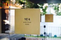 YE4 Guesthouse
