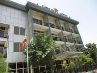 Dire International Hotel No.2