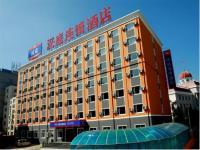 Hanting Express Shenyang North Railway Station North