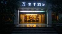 JI Hotel Dongshankou Guangzhou