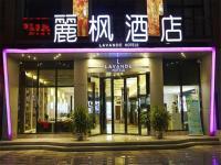 Lavande Hotel Guangzhou Zhong Shan Yi Road Yang Ji Metro Stataion