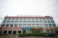 Kai Bin Bo Yue Business Hotel