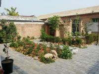 Great Wall -- Xiadu Courtyard