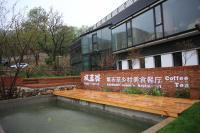 Guan Lan Gu Lodge