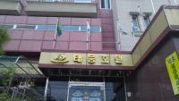 Taewoong Hotel