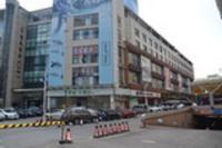Home Inn Guangzhou Tianhe Road West Tiyu Road Metro Station
