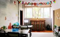 Suzhou 1212 Hostel