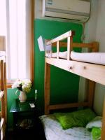 Tikitiki Youth Hostel