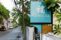 FU House Hostel