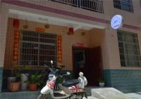 Zhangjiajie Fly Youth Hostel