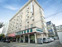 GreenTree Inn Jiangsu Nanjing Confucius Temple South Taiping Road Express Hotel