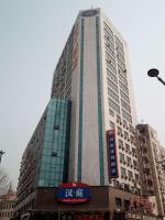 Hanting Express Tianjin Anshandao