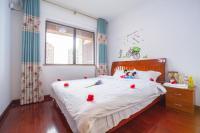 Qianfang Apartment