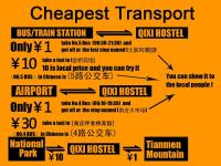 Qixi Hostel