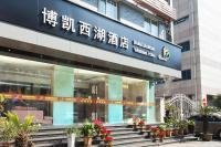 Hangzhou Bokai Westlake Hotel
