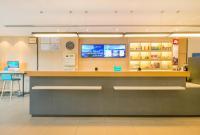 Hanting Beijing Airport Second Highway Hotel