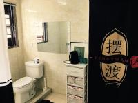 Bai Du Ren Guesthouse