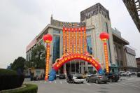 Zhenghong Hotel