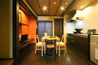 Guest House Yuyu