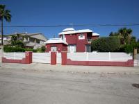 La Casa Roja 1