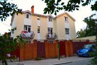 Гостевой дом «На Гоголя»