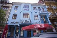 World in Batumi Hostel