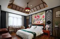 Tian Yi Ju Inn Pingjiang Road Branch