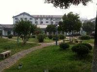 Suzhou Lanying Holiday Hotel