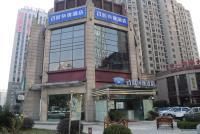 Bestay Express Hotel Suzhou (South Bus Station)