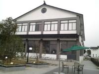 Mantaihu Four Season Guesthouse Suzhou Changqi