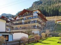 Ferienwohnung Mayrhofen 156S