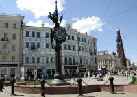 Apartment on Pushkina 5/43