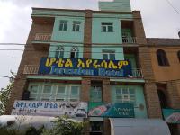 Eyerusalem Hotel
