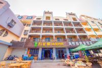 Fig Coast Boutique Inn (Weihai Intenational Bathing Beach Branch)