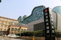 CBD Jialong Sunny Hotel Beijing