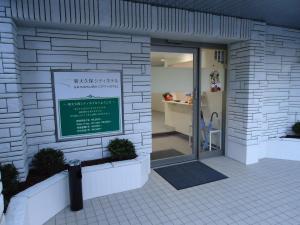 Shin Okubo City Hotel