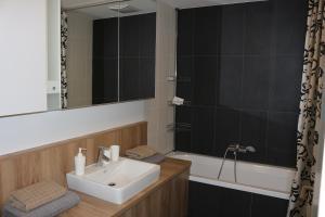 حمام في Komfort Apartments Alte Donau/Donauzentrum