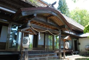 Oumeitei Tsuji Ryokan in Togakushi Village, Nagano