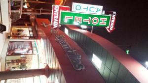 Casino bugambilias