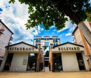 Hotel Bulevard - Image1
