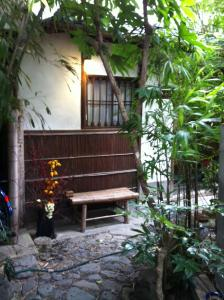 Booking.com: International Guest House Tani House , Kyoto, Japan ...