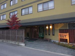 Yunoyado Fukujuso in Japan Onsen Town - Togura- Kamiyamade Onsen